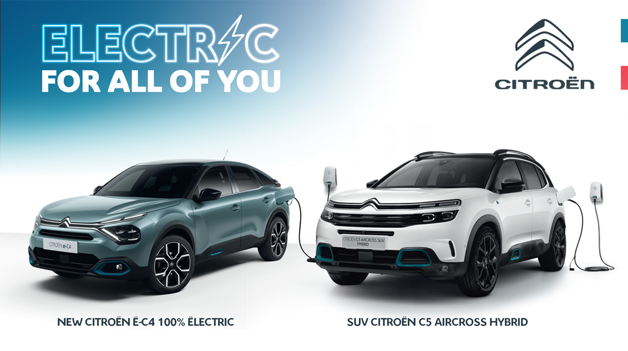 202103 Citroën Electric